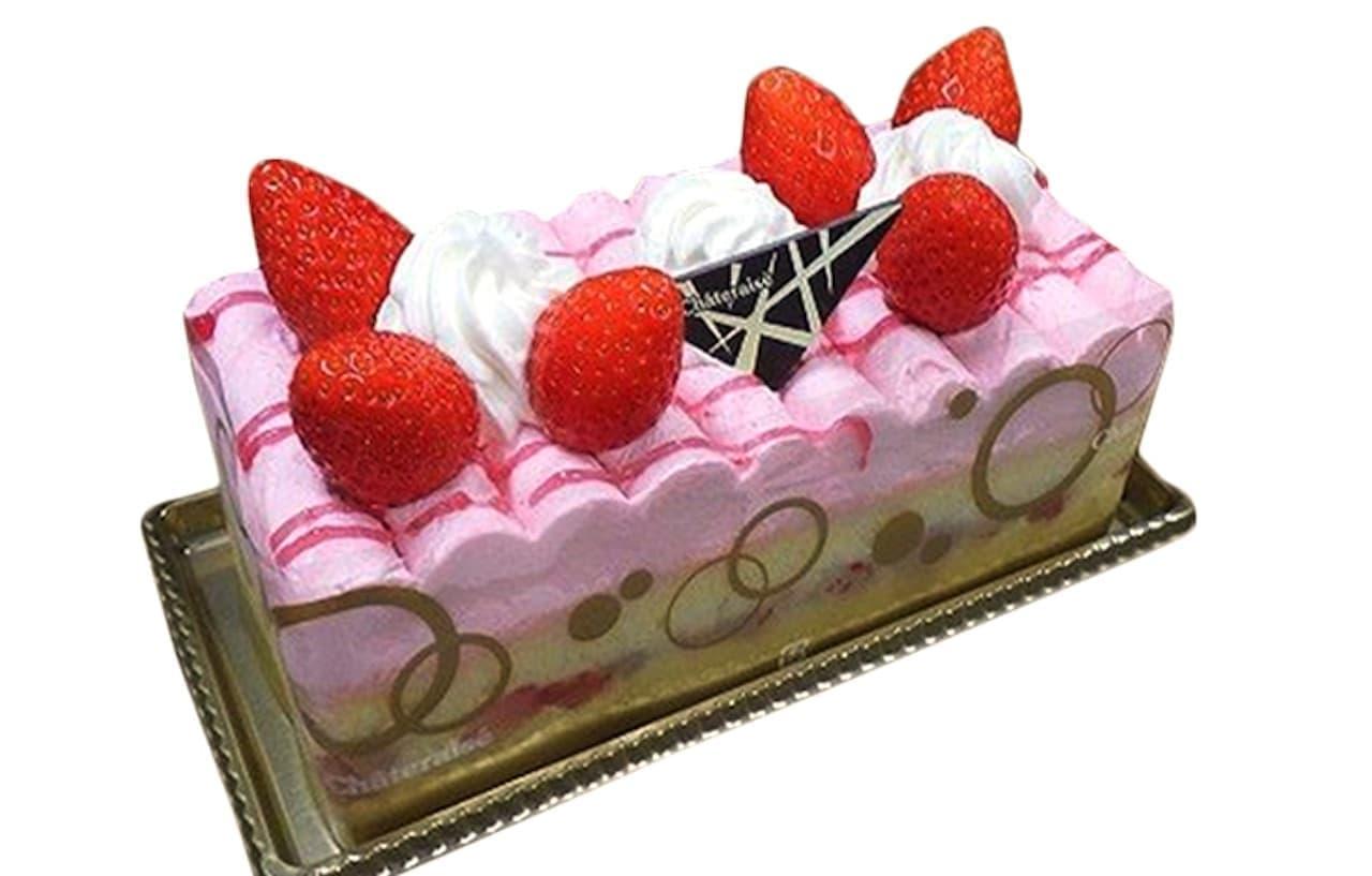 シャトレーゼ デコレーション ケーキ