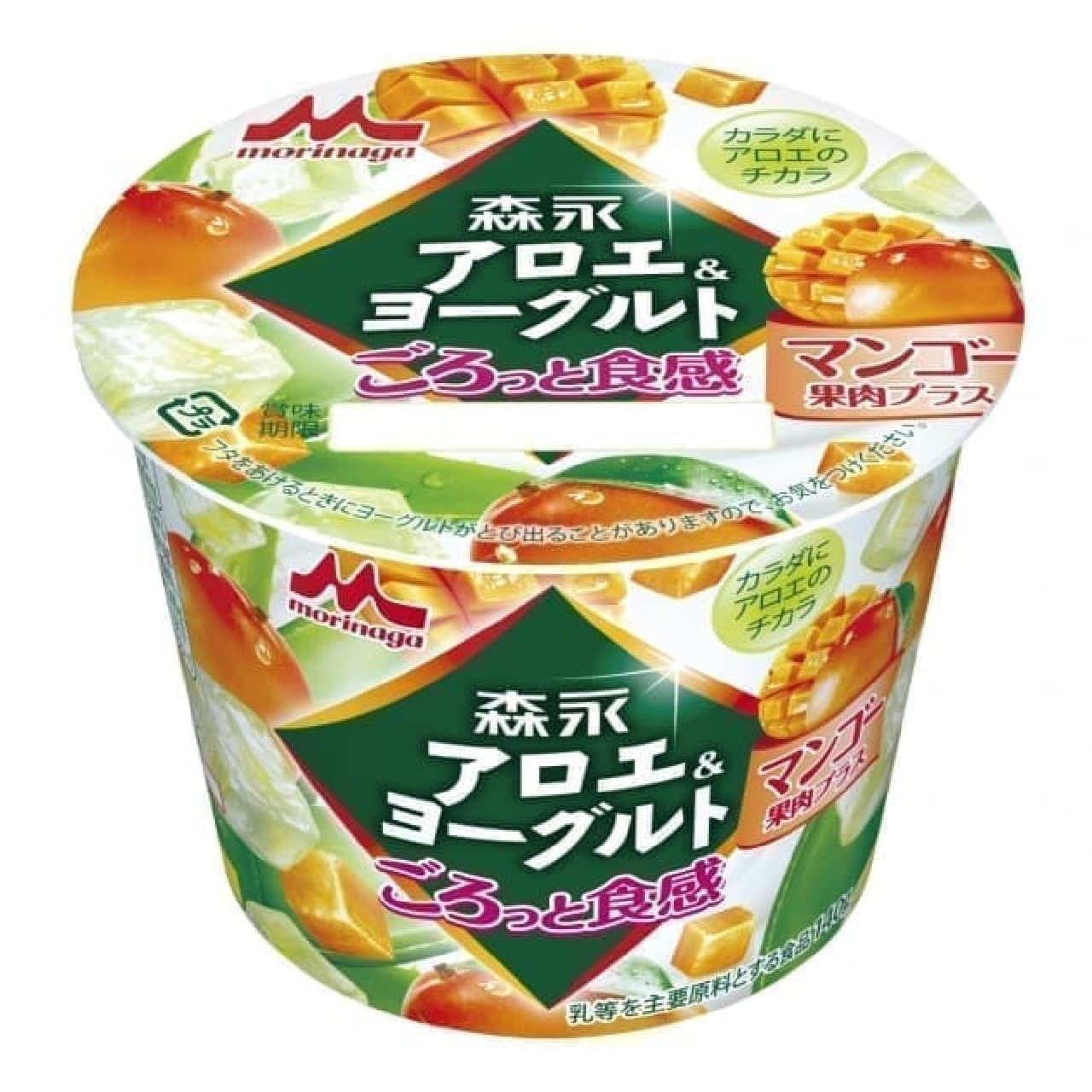 森永アロエ&ヨーグルト マンゴー果肉プラス