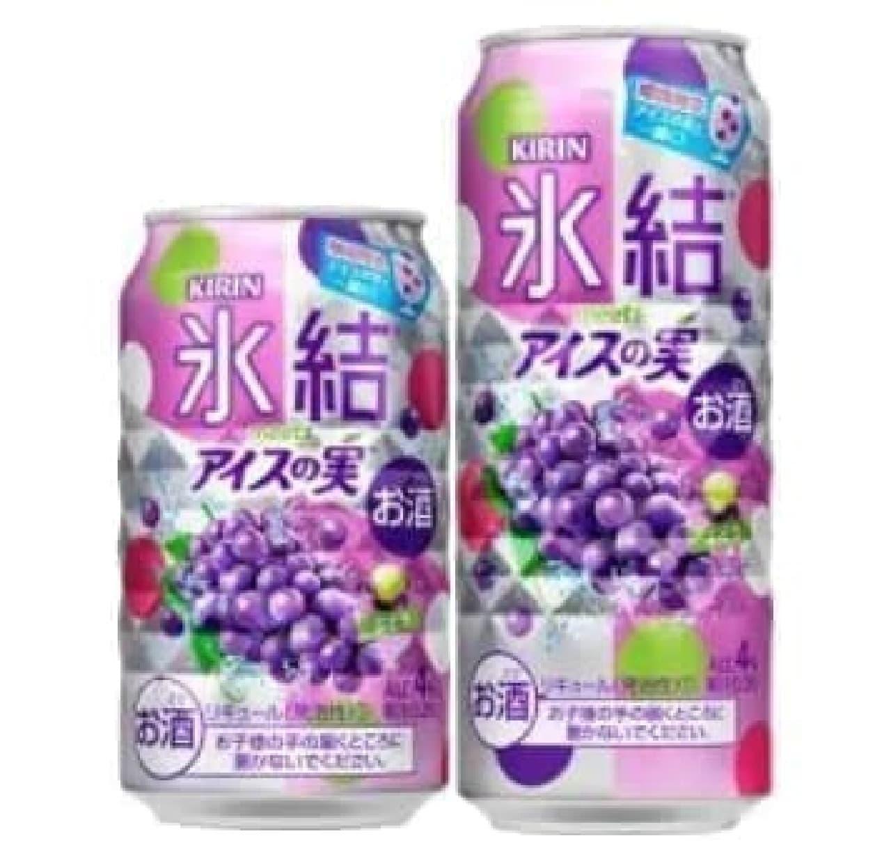 キリン 氷結 meets アイスの実(期間限定)