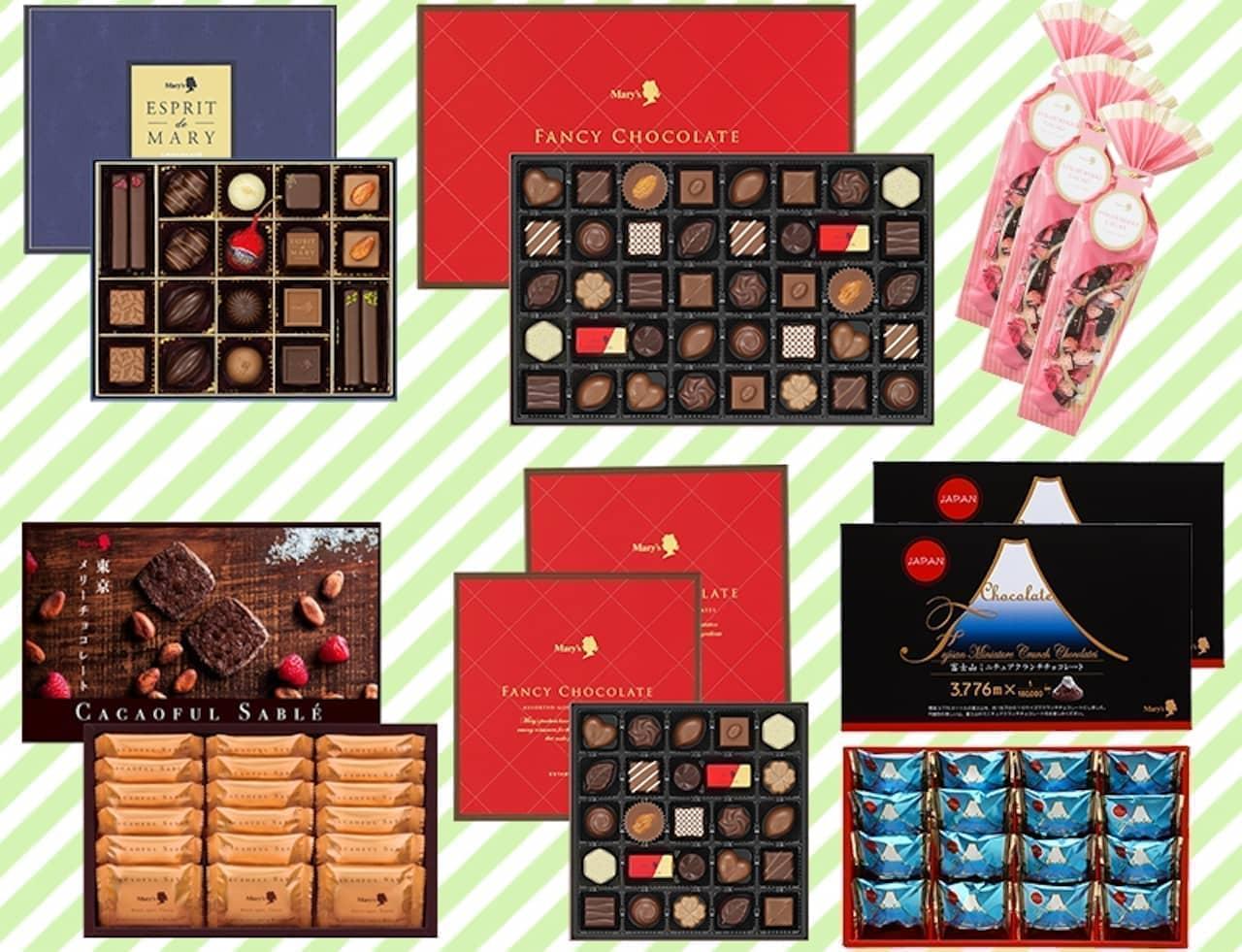 メリーチョコレート「メリースイーツボックス」