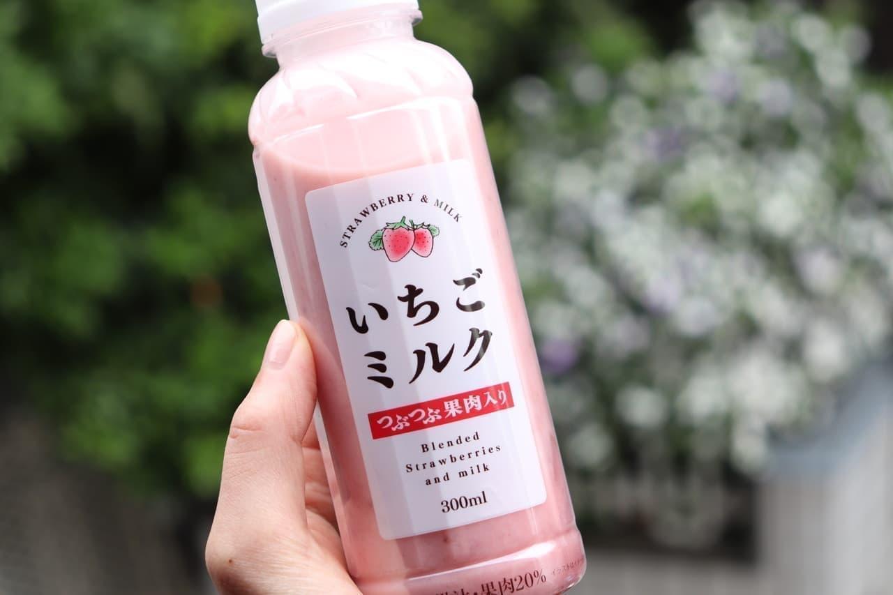 ファミマ いちごミルク