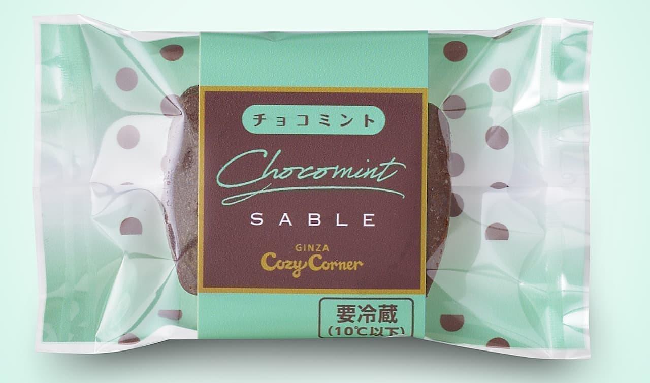 「チョコミントサブレ」銀座コージーコーナーから