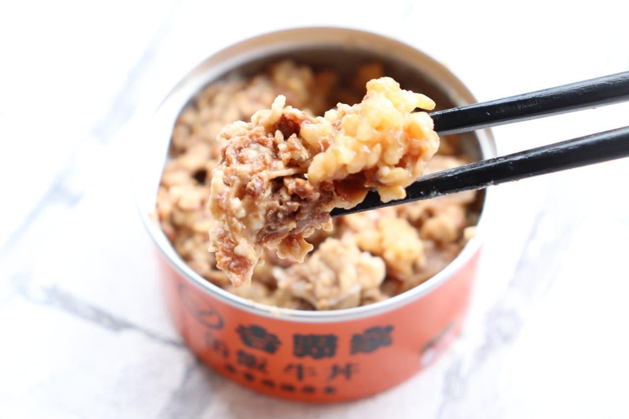 吉野家の缶飯牛丼