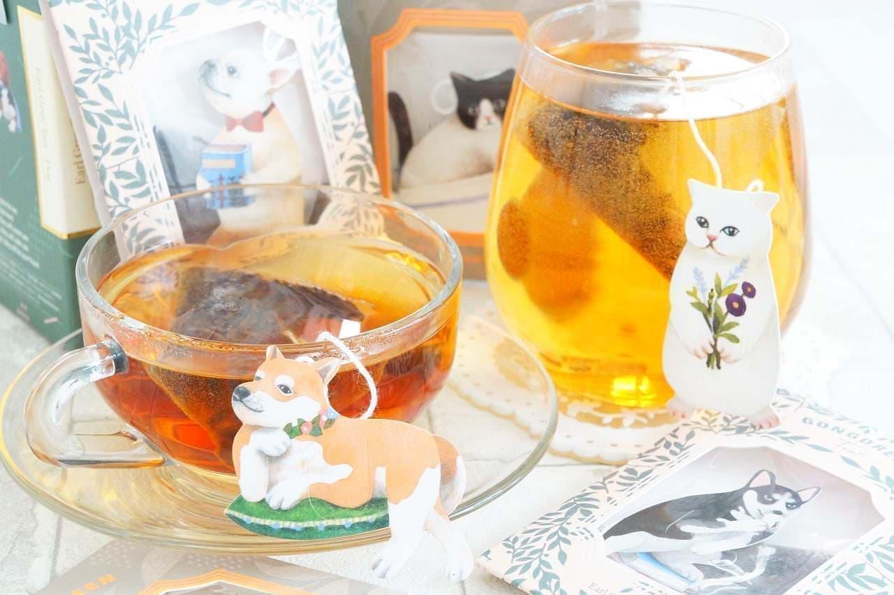 「Gongdreen ハイビスカスブラックティー(ネコ)」と「Gongdreen アールグレイティー(イヌ)」