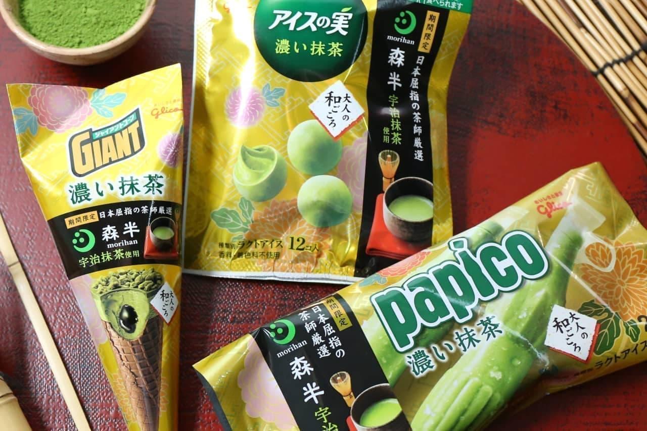 グリコの抹茶フレーバーアイス3種類