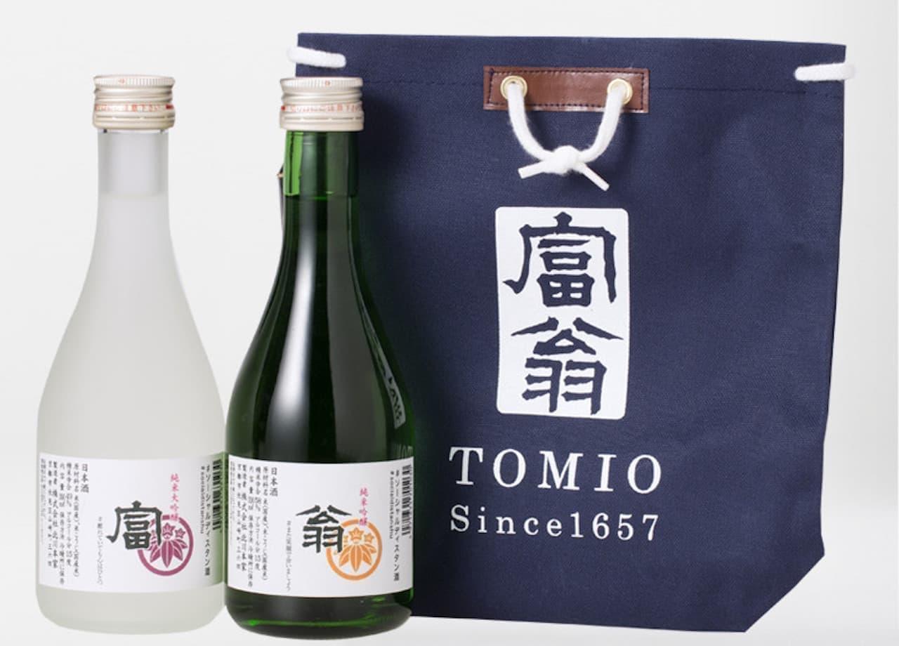 日本酒「ソーシャルディスタン酒(シュ)」北川本家から
