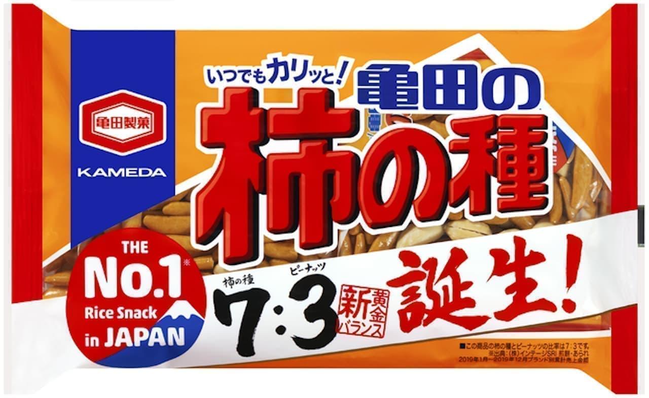 新黄金バランス「7:3」比率の「200g 亀田の柿の種 6袋詰」