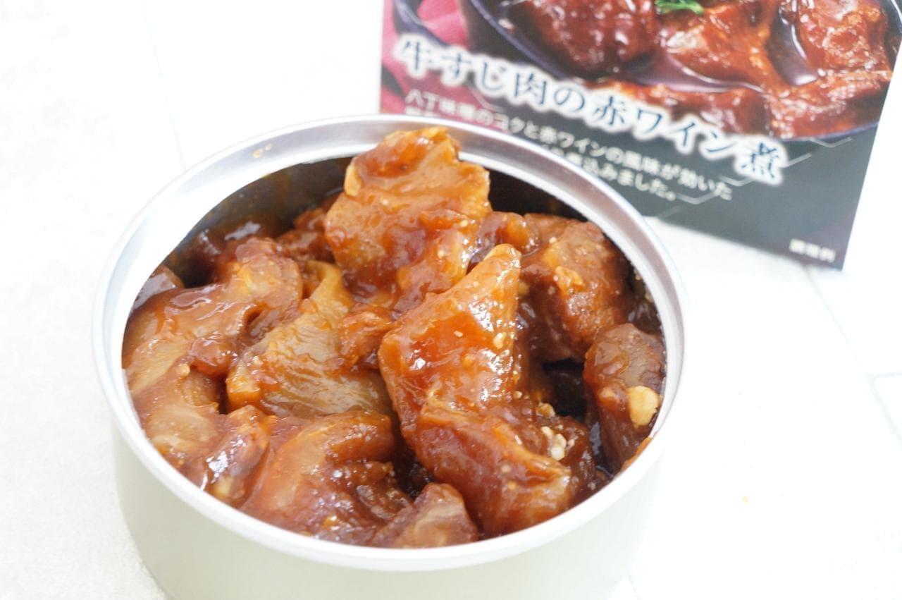 明治屋「おいしい缶詰」シリーズの牛すじ肉の赤ワイン煮