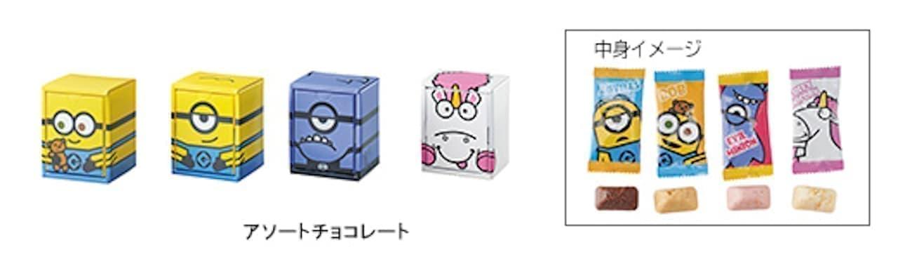 USJオリジナル菓子の詰め合わせ「おうちに笑顔とHappyを!」第2弾!