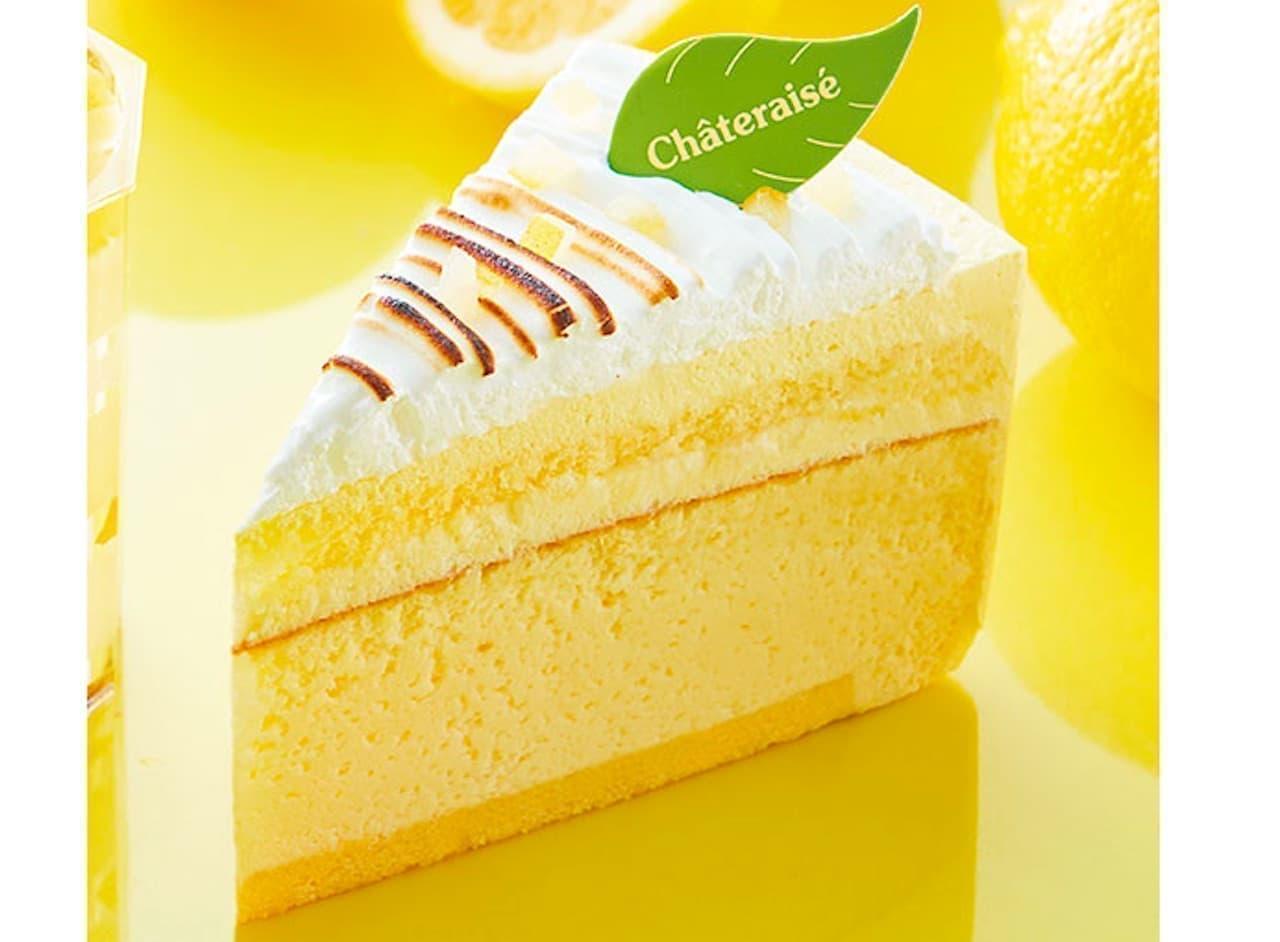 シャトレーゼ「瀬戸内レモンのフロマージュスフレ」