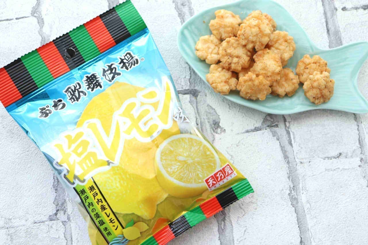 ぷち歌舞伎揚塩レモン味