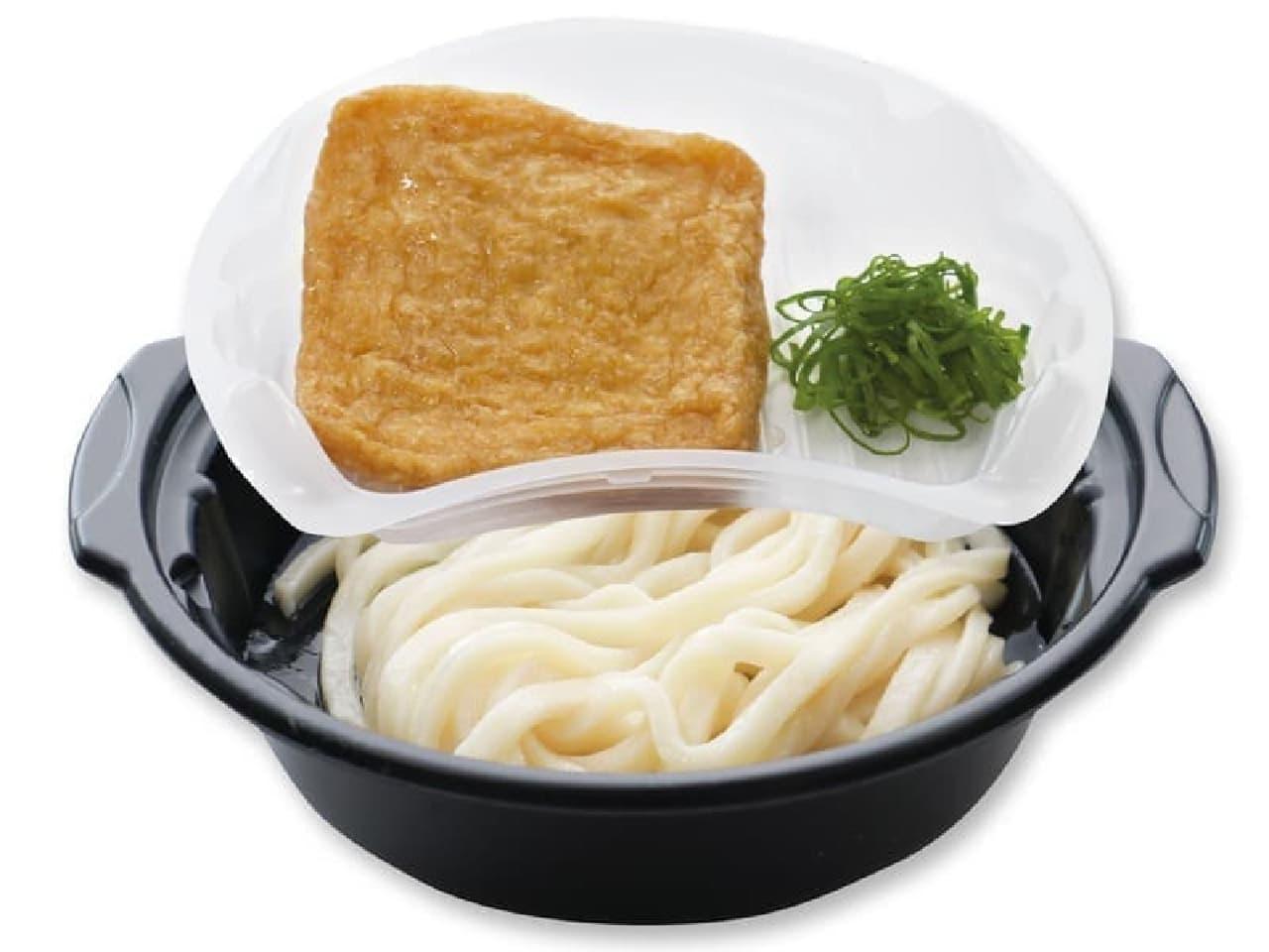 くら寿司の麺類テイクアウト