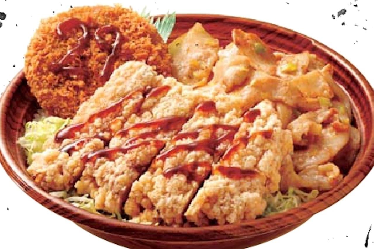 オリジン弁当 29(にく)の日限定「肉トリプル丼」