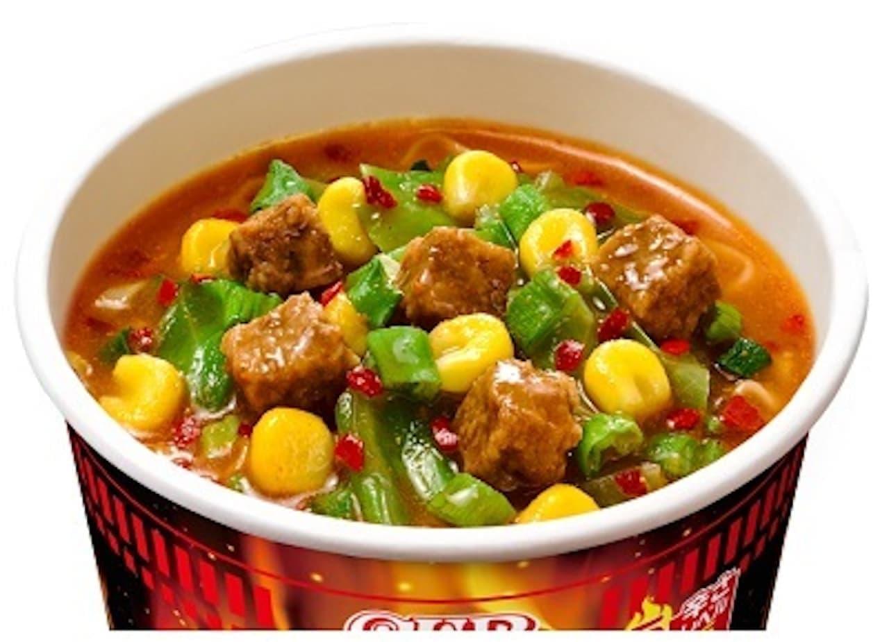 日清食品「カップヌードル 激辛味噌 ビッグ」