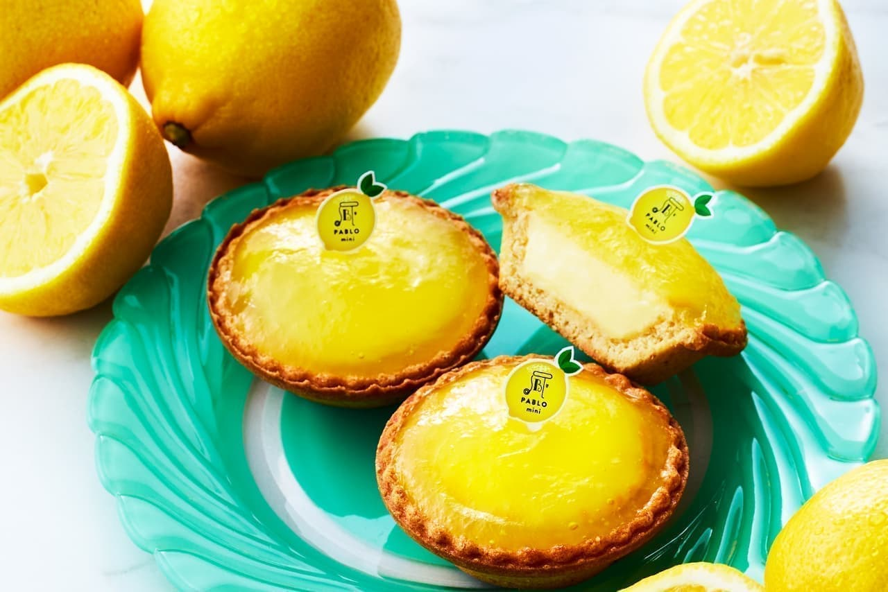 ひと口チーズタルト「パブロミニ」に「瀬戸内レモン」