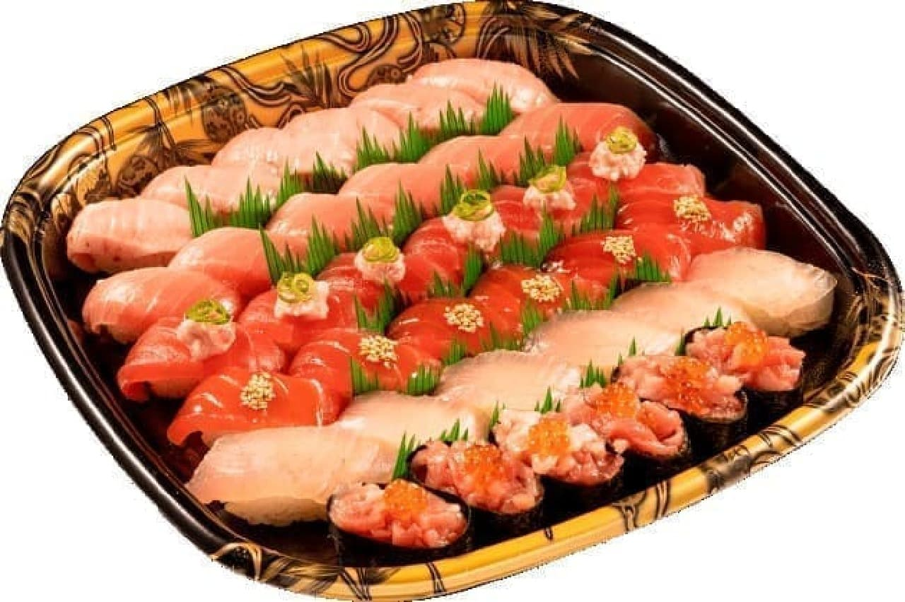 かっぱ寿司超鮪づくしセット