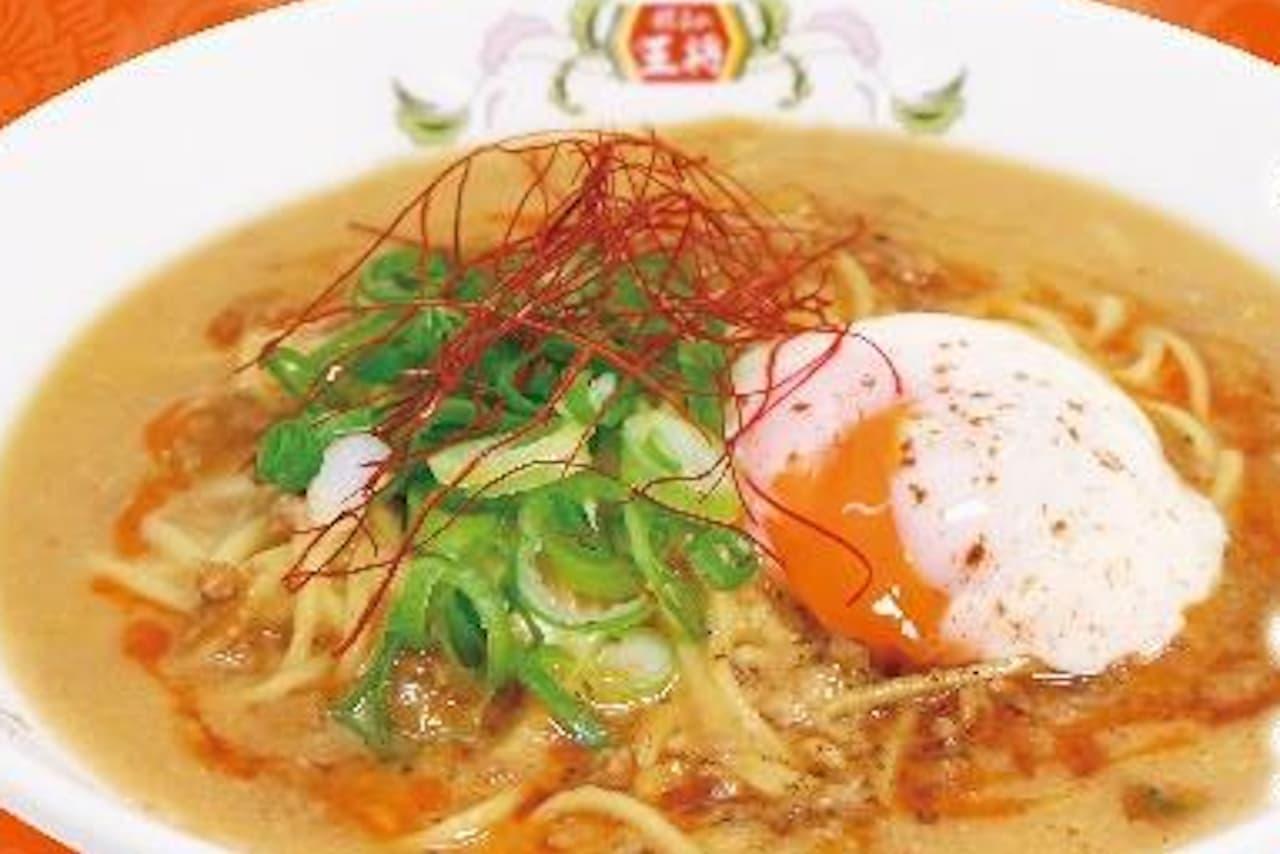 餃子の王将に期間限定「温玉担々麺」