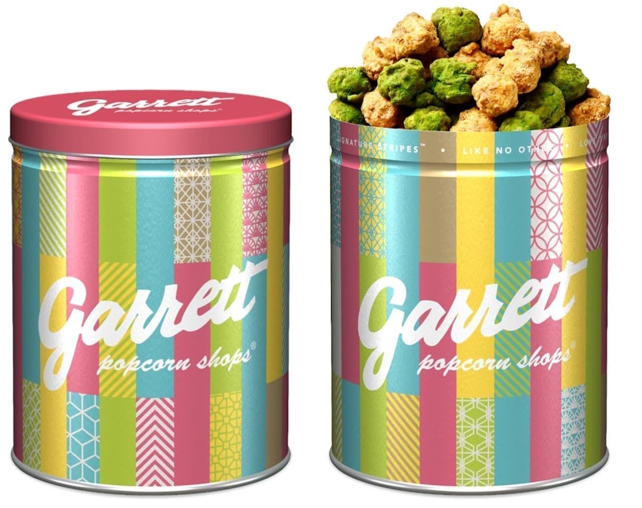 ギャレットポップコーン「マルチ ストライプ缶」