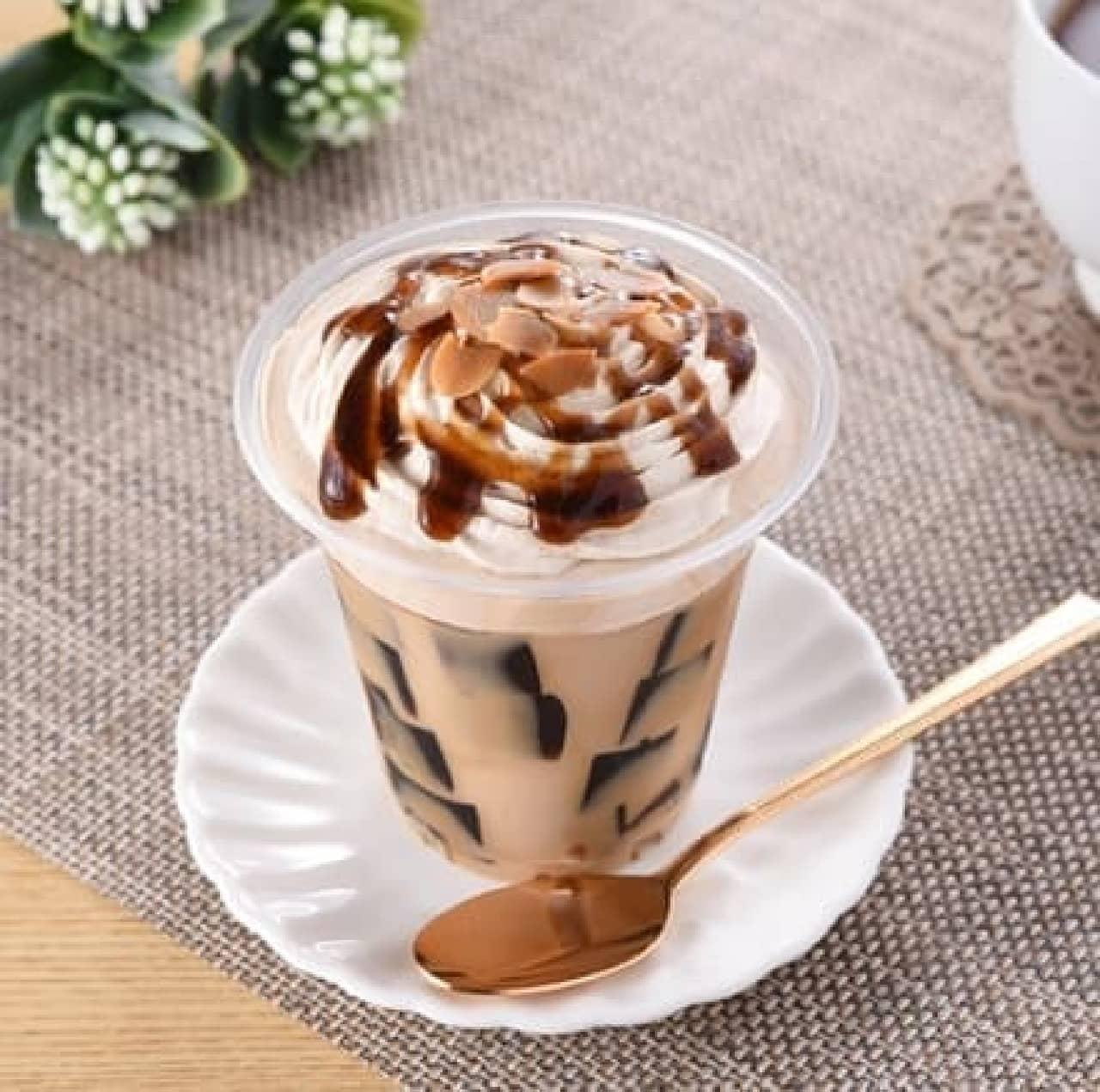 ファミリーマート「クリームたっぷりコーヒーゼリー」
