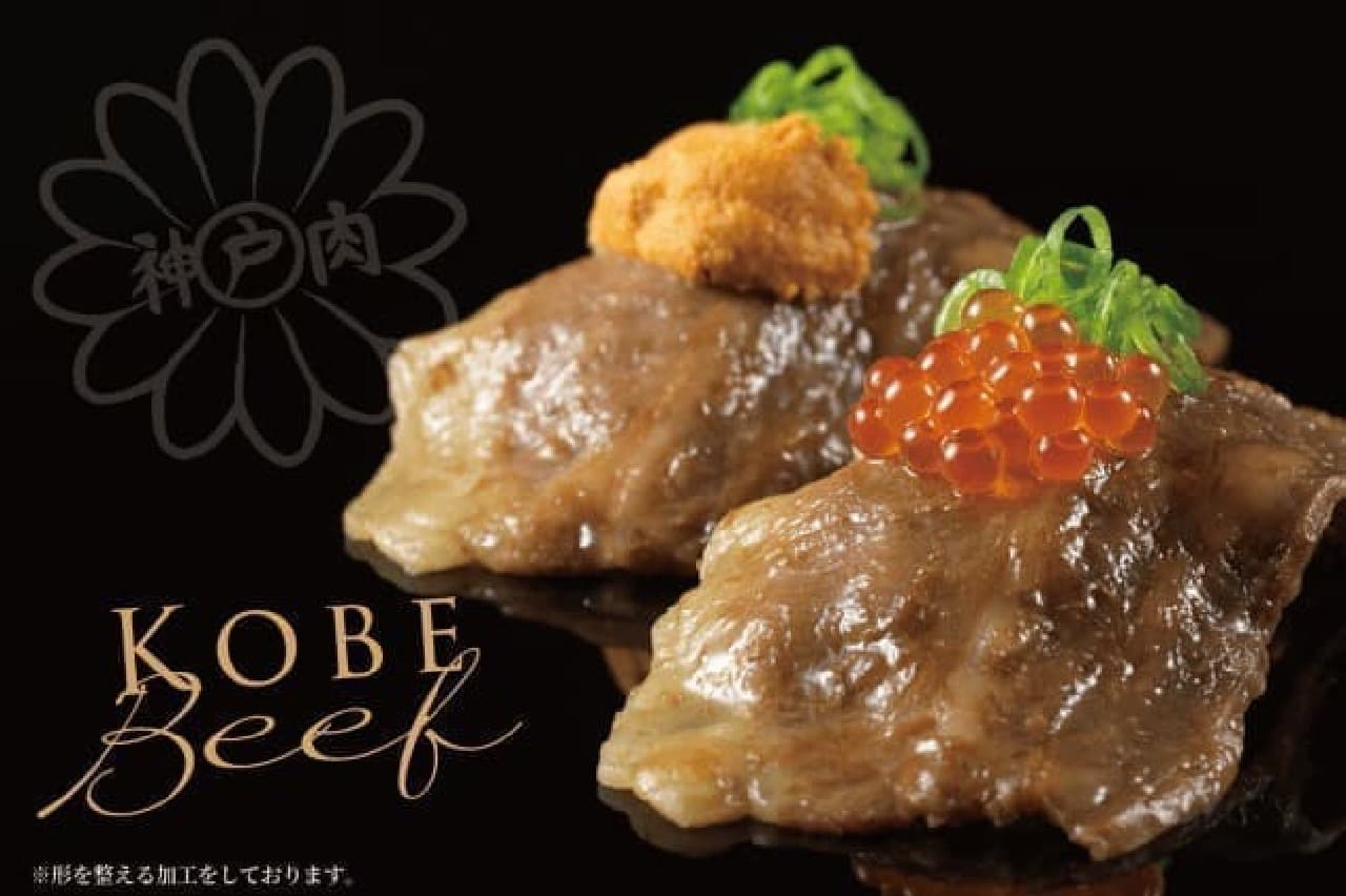 かっぱ寿司神戸牛の寿司