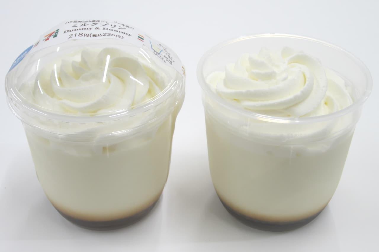 セブンから「とろけるミルクプリン」「みかんの牛乳寒天」