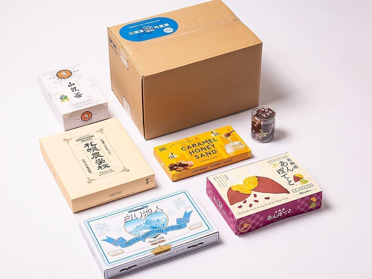 「北海道ひとはこ物産展」がクラウドファンディングサイト「Makuake」(マクアケ)で