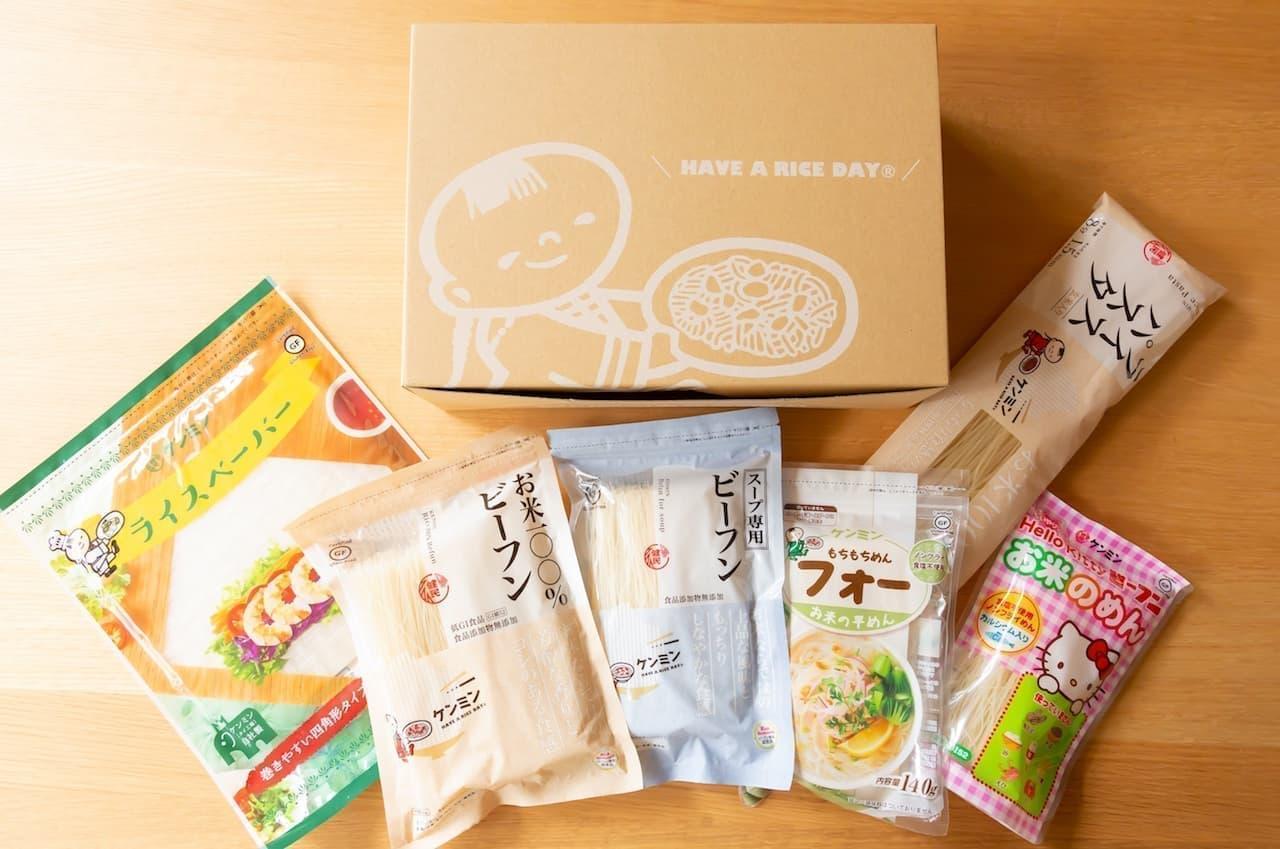 小麦不使用商品「お米のめん製品お試しセット」