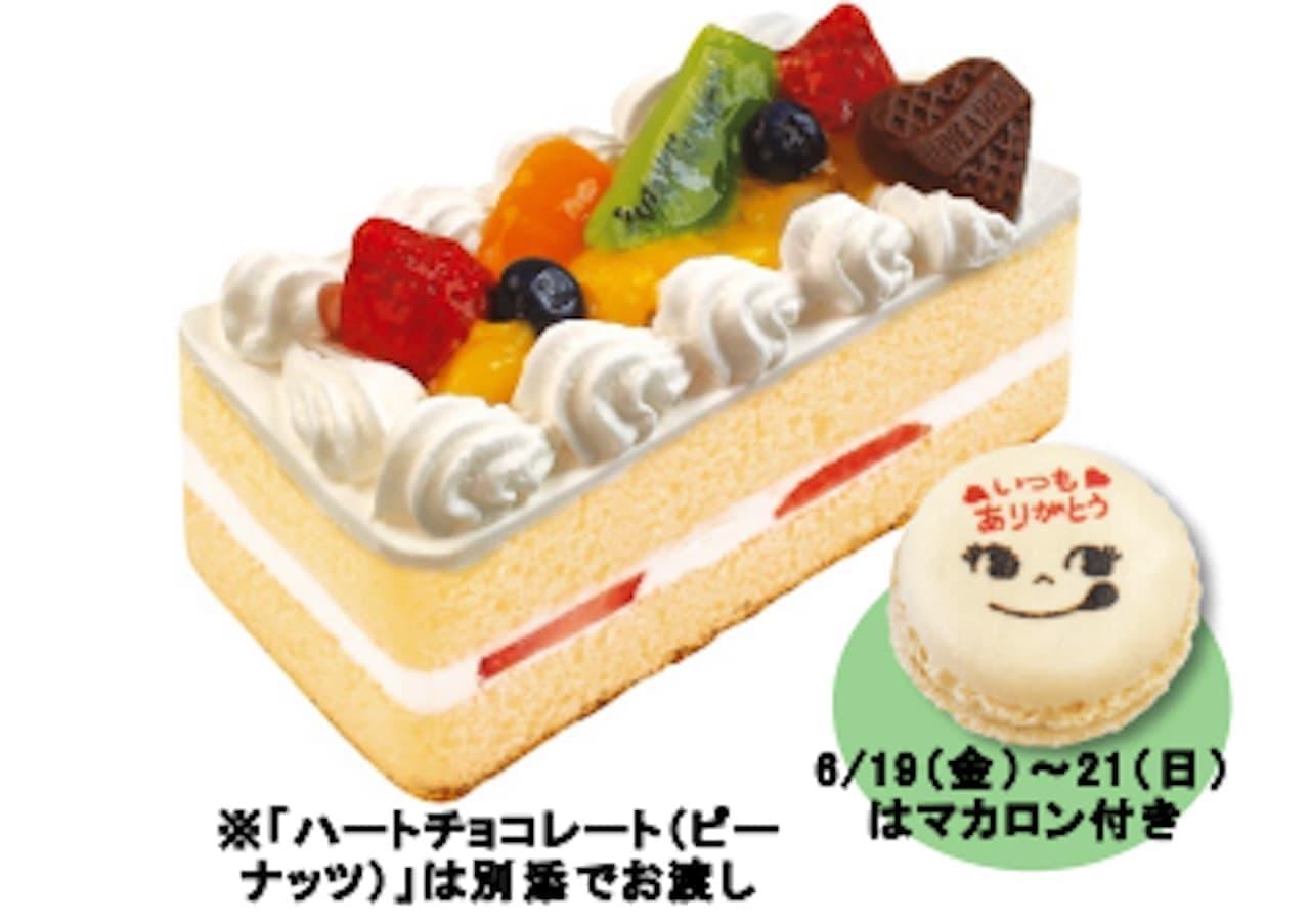 不二家「彩りフルーツバトンケーキ」