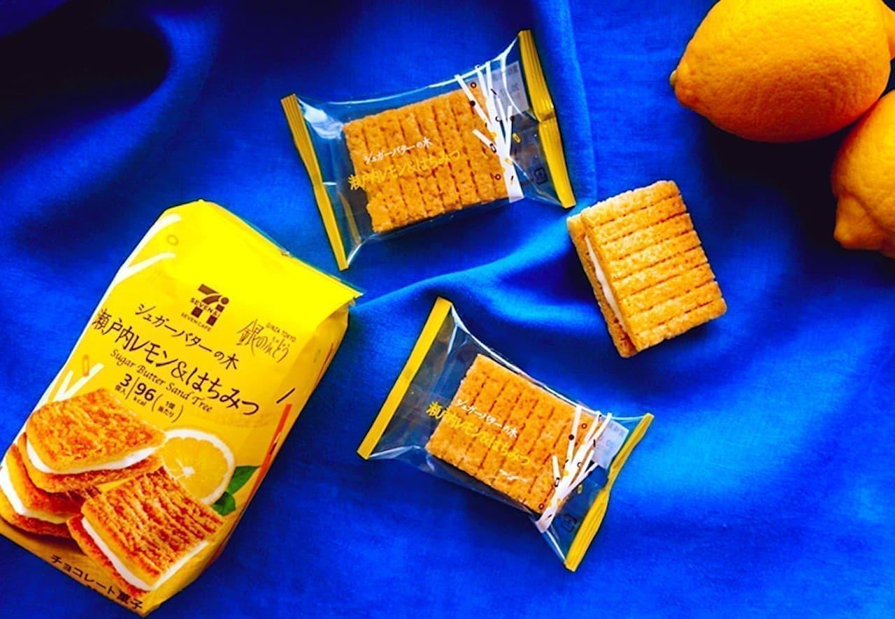 シュガーバターの木史上最高に爽やかな「瀬戸内レモン&はちみつ」味