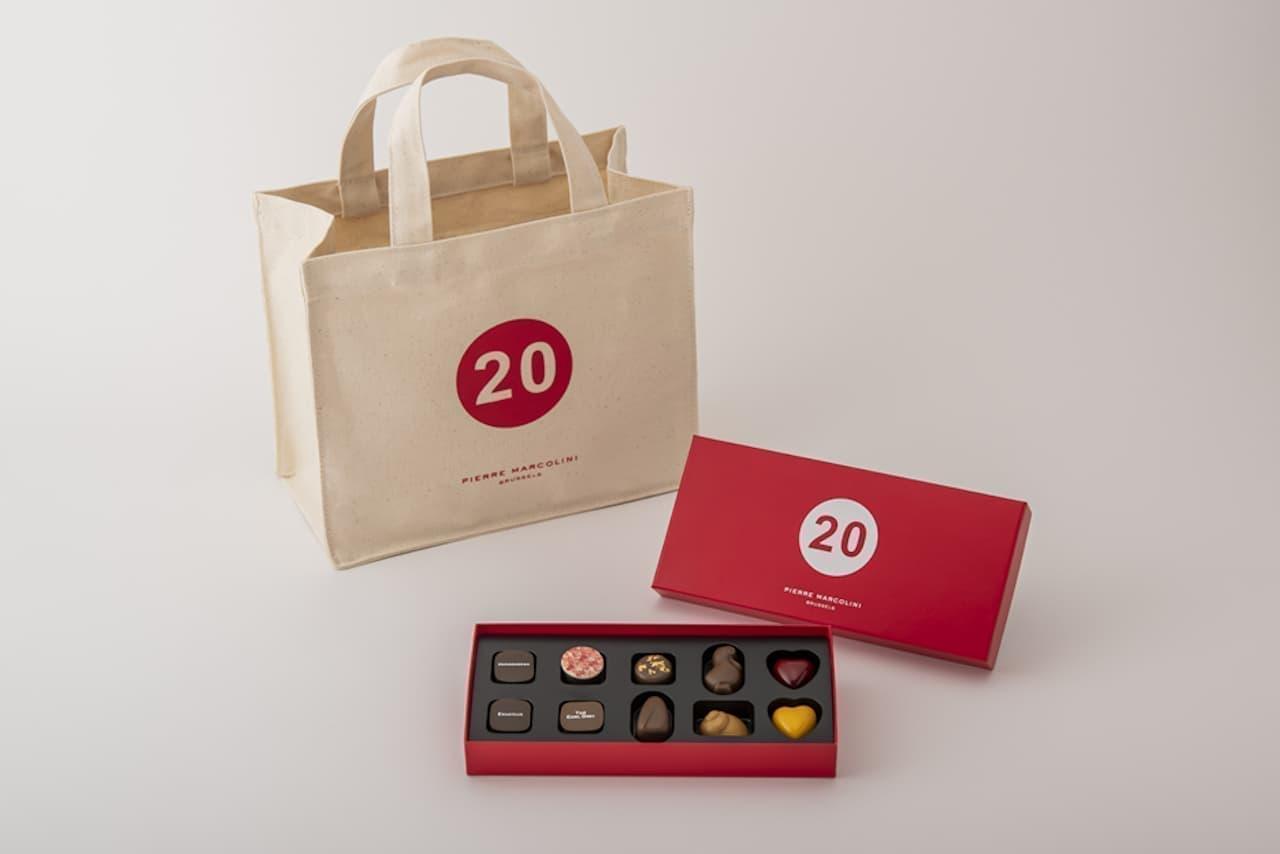 ピエール マルコリーニに「20周年アニバーサリーセレクション」