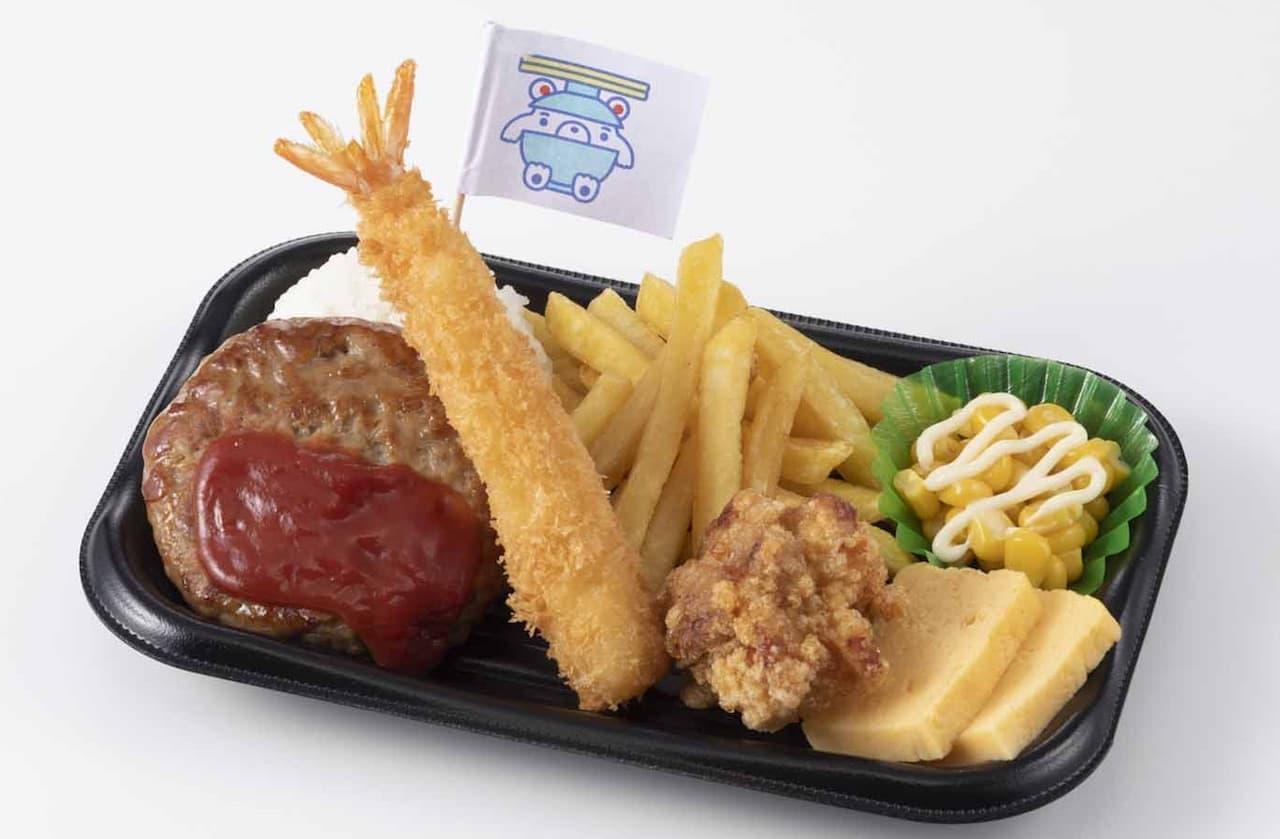 和食さと「お弁当キャンペーン第8弾」テイクアウト半額!