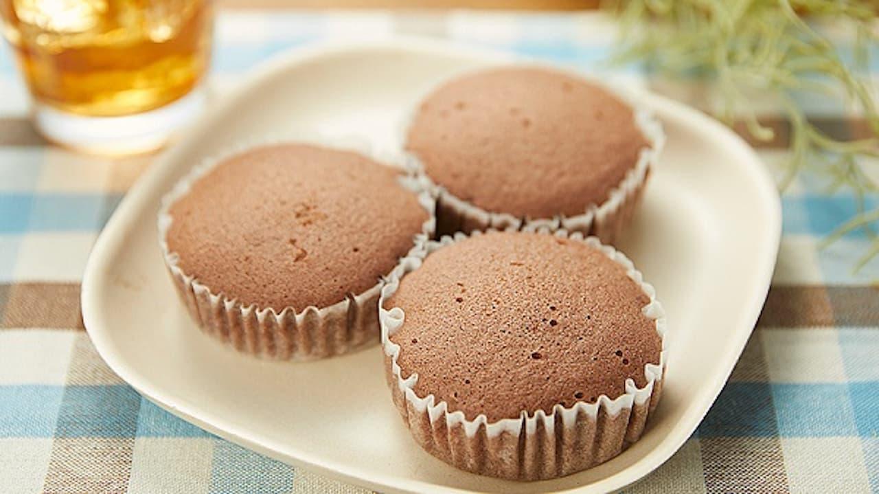 ローソンストア100「VLチョコ蒸しケーキ 3個入」