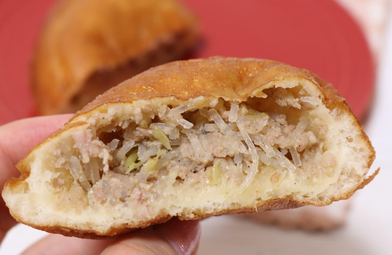 パンの田島「ピロシキ」