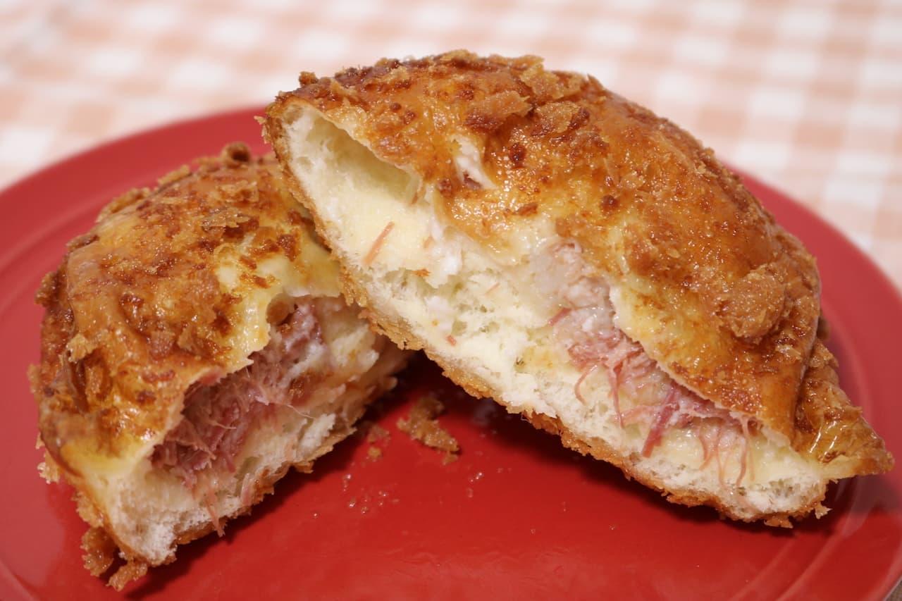 パンの田島「とろけるチーズコンビーフポテト」