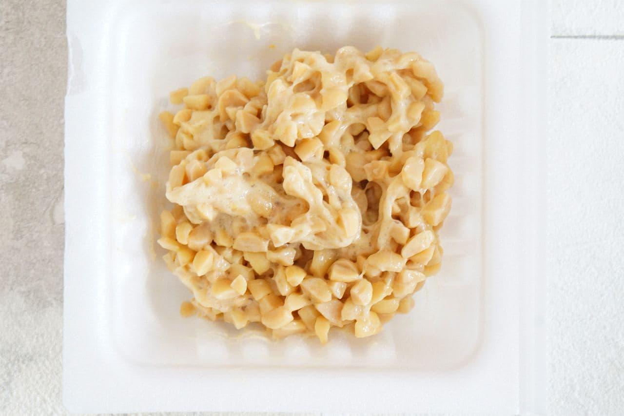混ぜたひきわり納豆