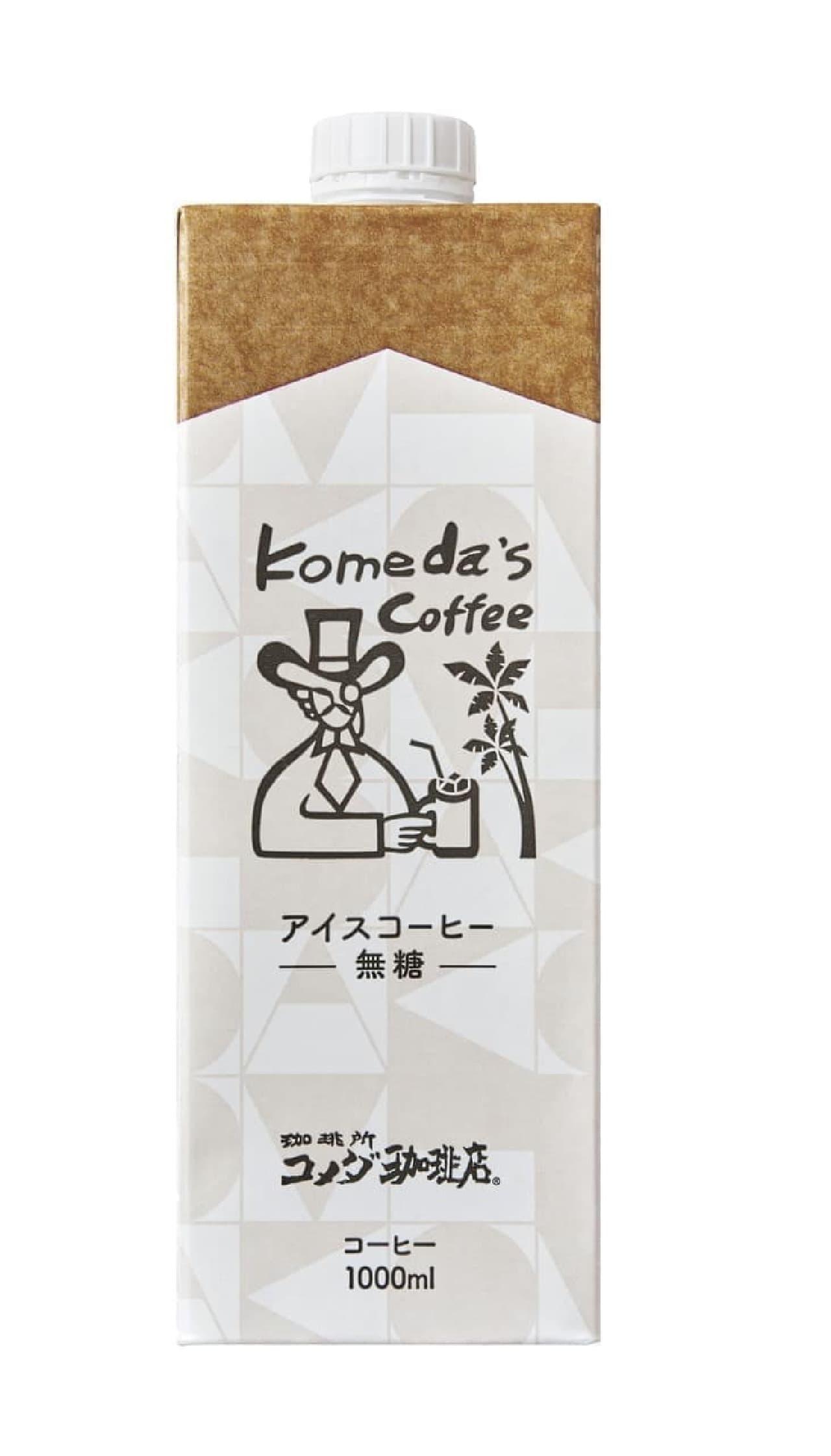コメダ珈琲店サマーバッグ2020