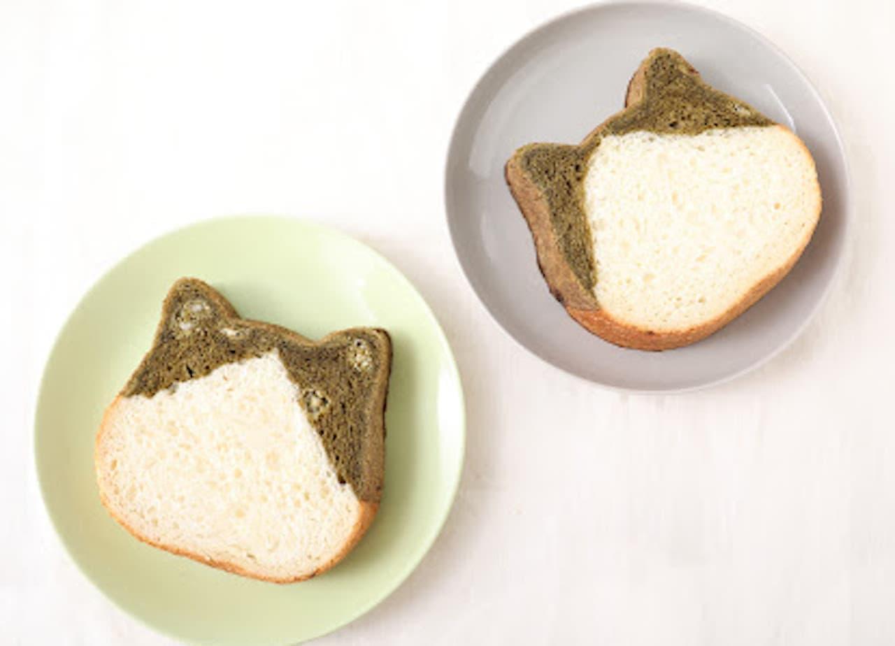 期間限定フレーバー「ねこねこ食パン ほうじ茶」