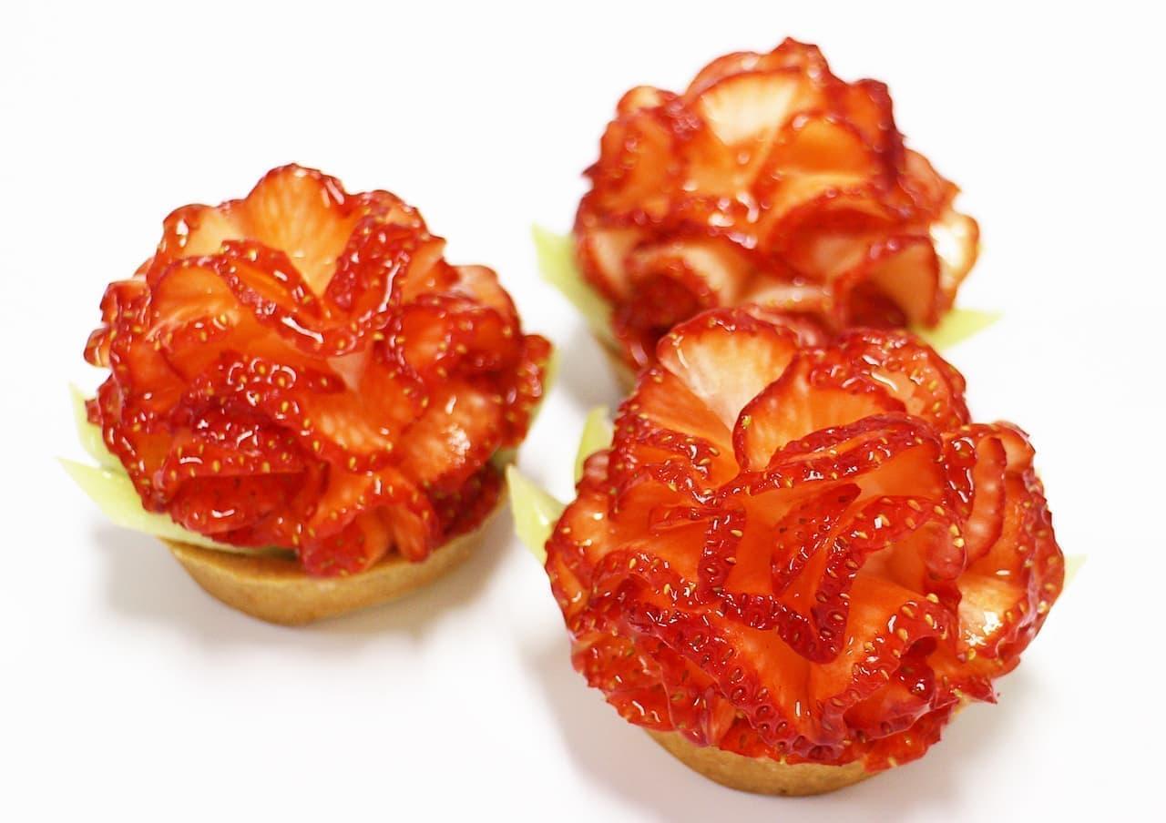 カフェコムサから父の日ケーキ「マンゴーとキウイの花束のケーキ」