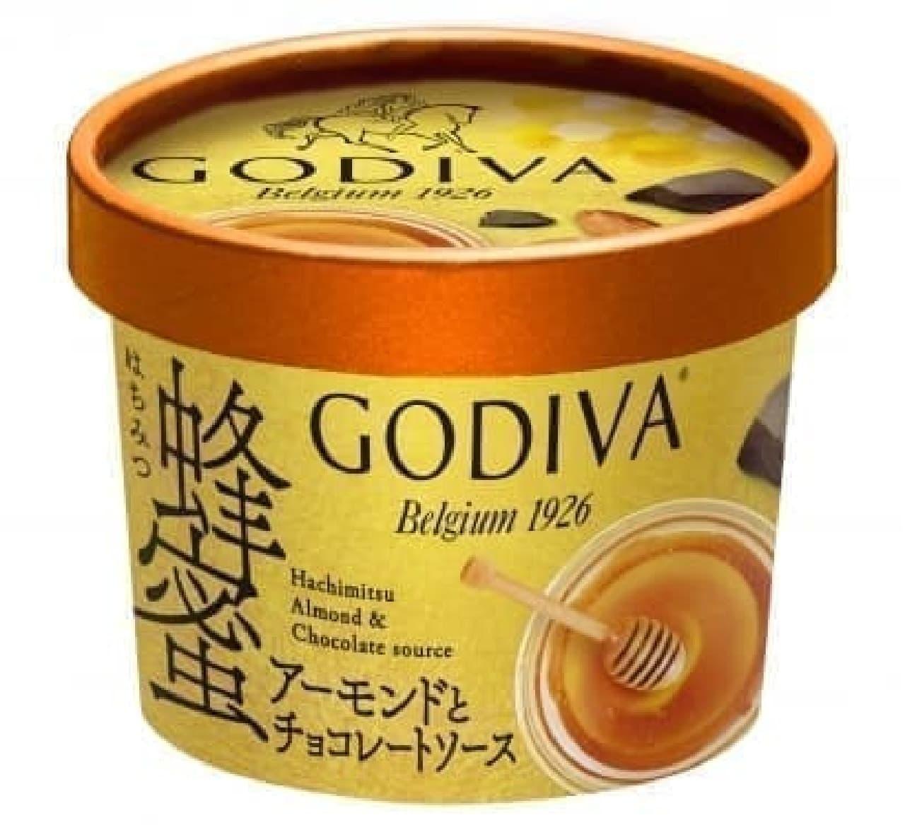 ゴディバ カップアイス「蜂蜜アーモンドとチョコレートソース」