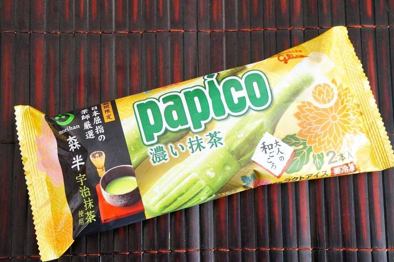 パピコ<大人の和ごころ 濃い抹茶>