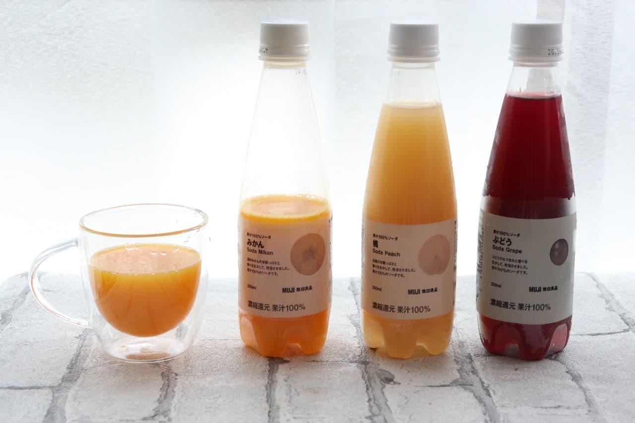 無印良品の果汁100%ソーダ