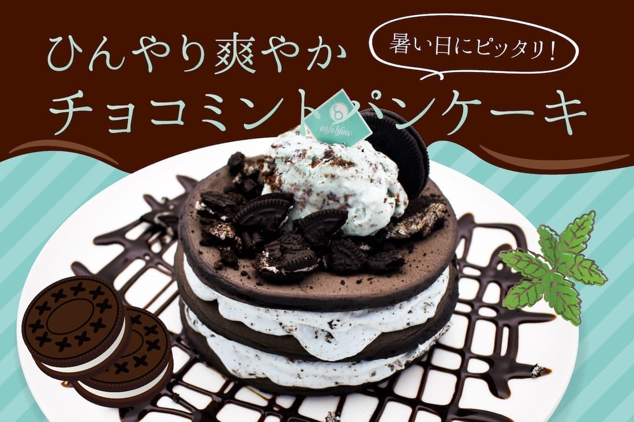 「チョコミントパンケーキ」パンケーキカフェcafeblowから