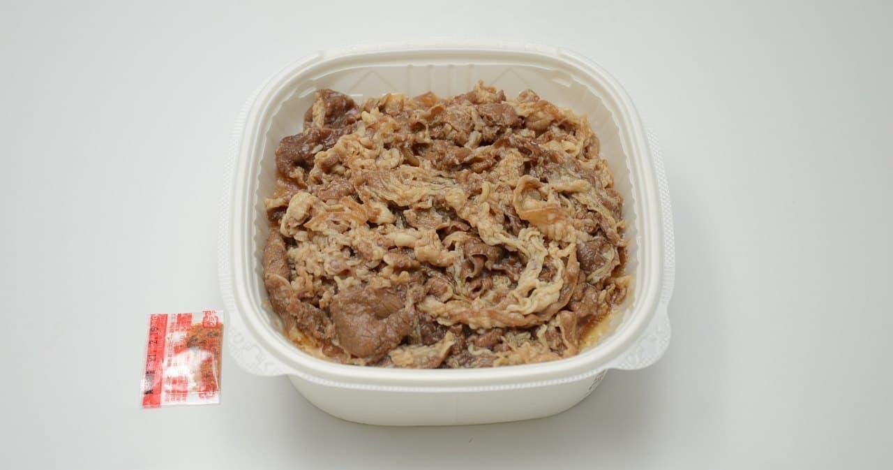 セブン-イレブンの「特製牛丼」