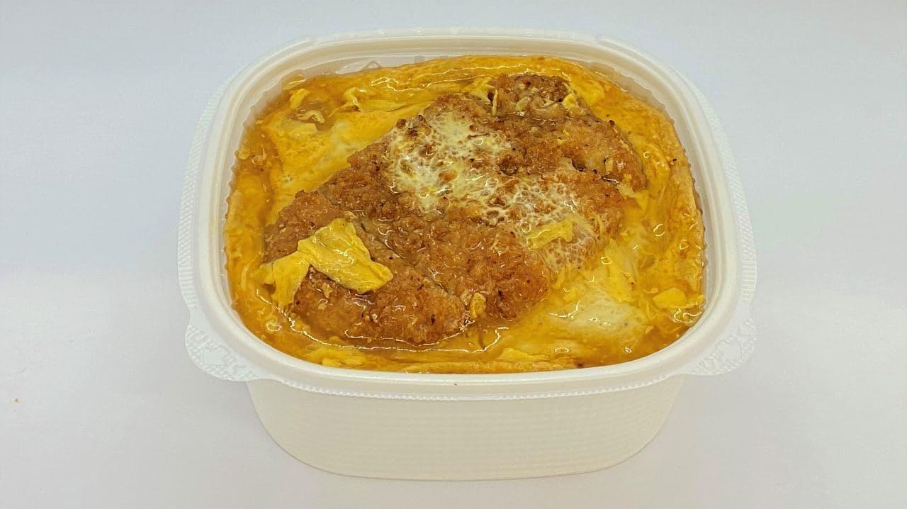 セブン-イレブンの「味しみ特製ロースかつ丼」