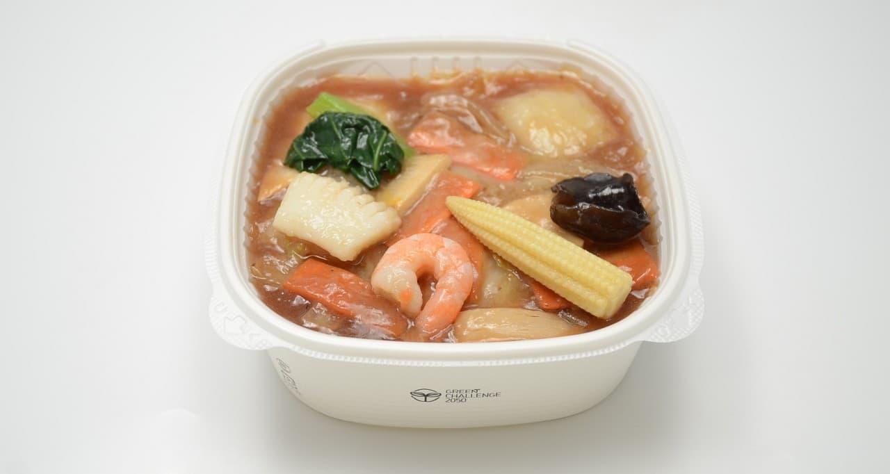 セブン-イレブンの「1/2日分の野菜!9種具材の海鮮中華丼」