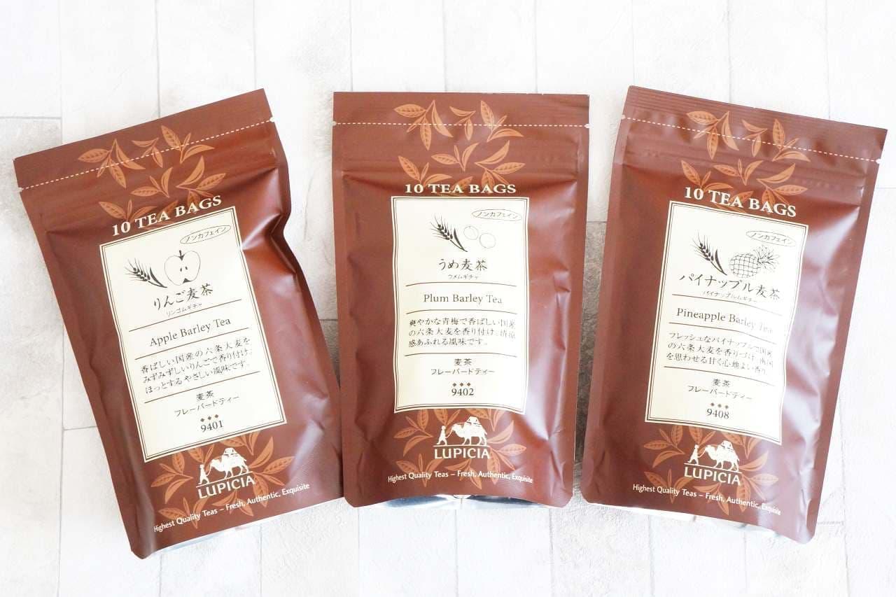 ルピシアの「りんご麦茶」「パイナップル麦茶」「うめ麦茶」