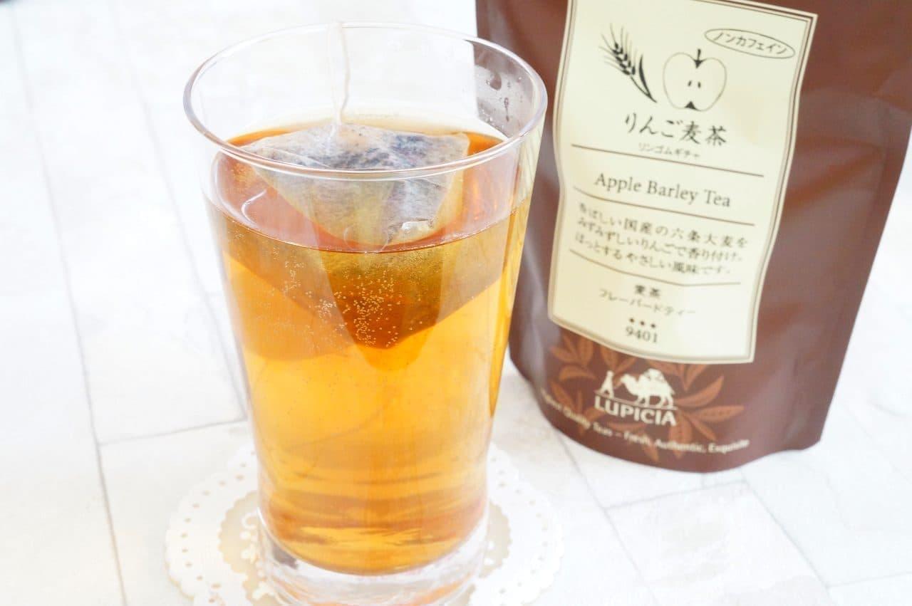 ルピシアの「りんご麦茶」