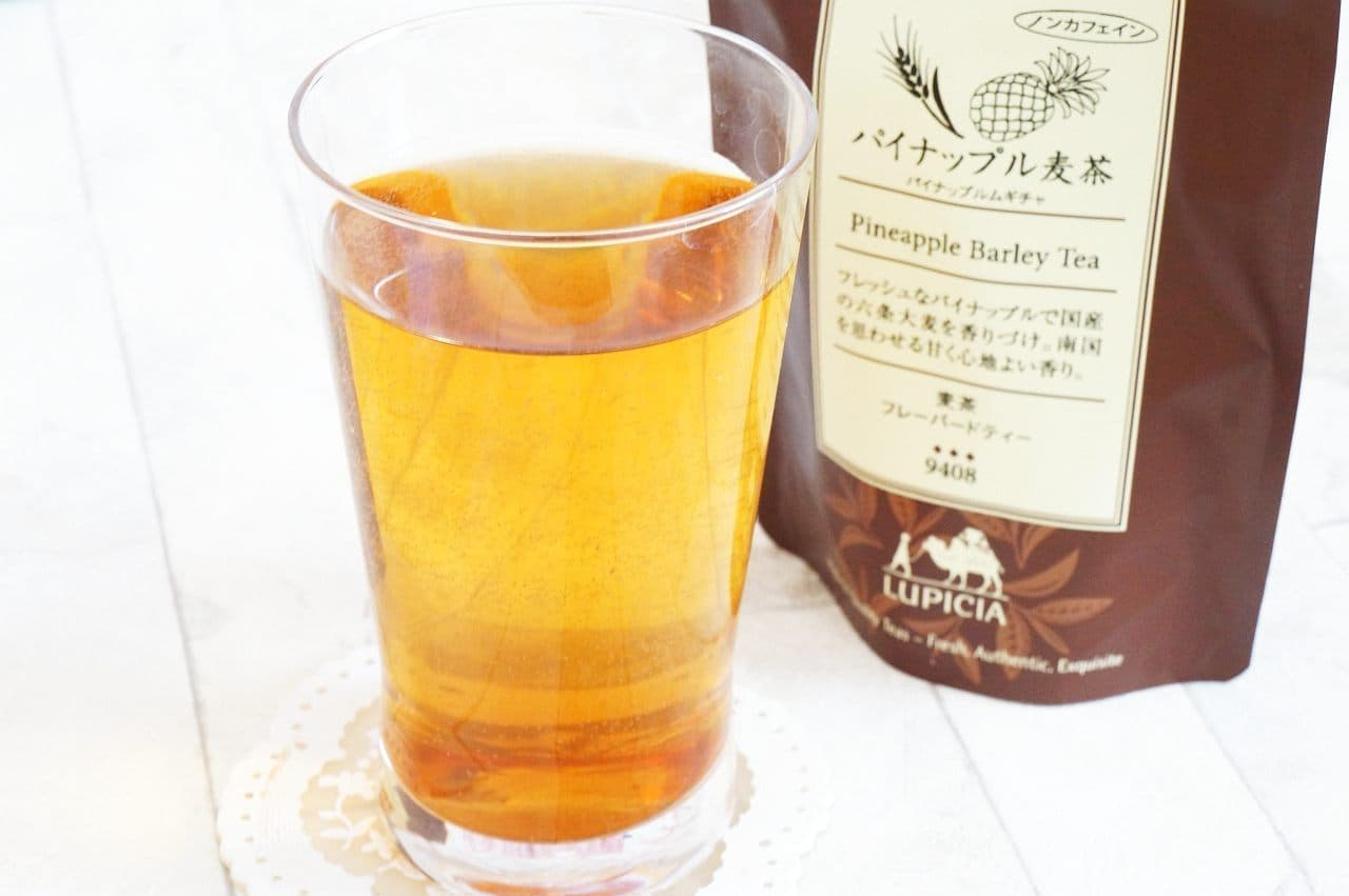 ルピシアの「パイナップル麦茶」
