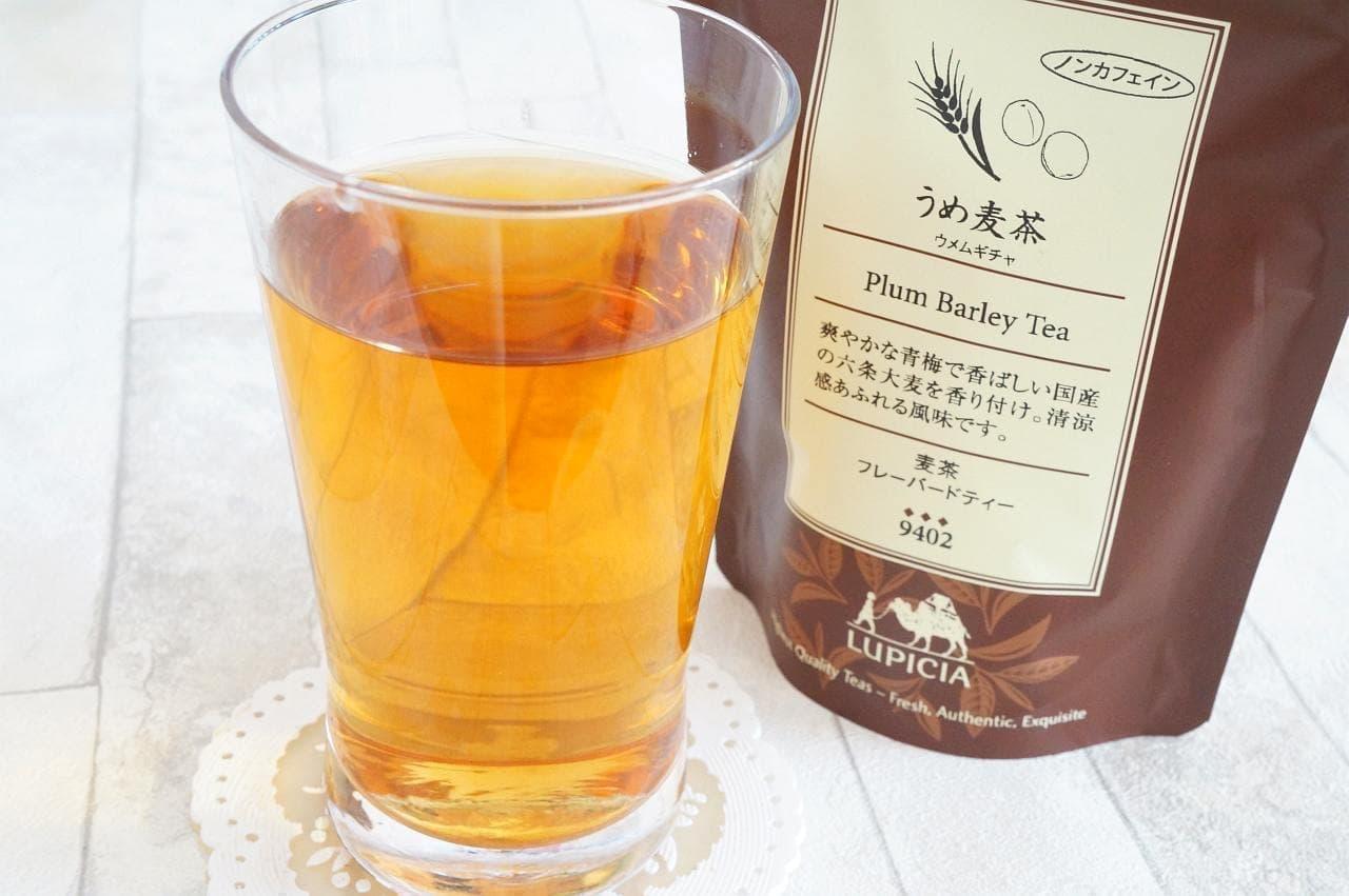 ルピシアの「うめ麦茶」