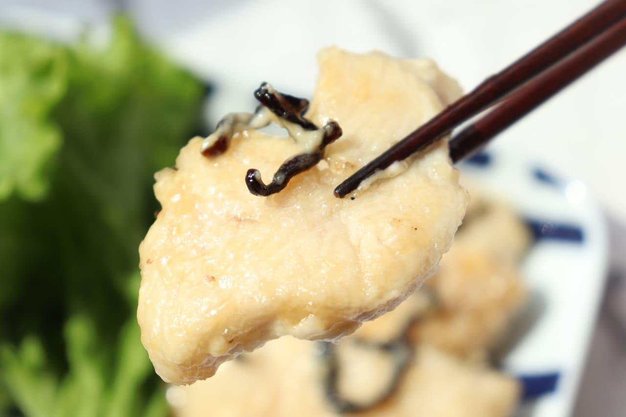 鶏むね肉の塩昆布マヨ和え